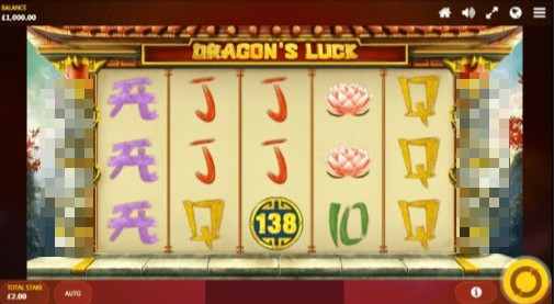 Dragons Luck Online Slot