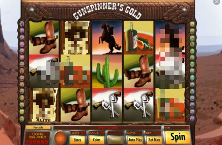 Gunspinners Gold slot UK