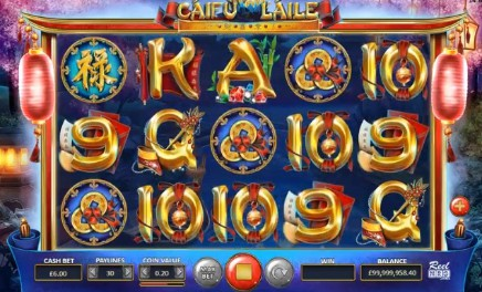 Caifu Laile slot UK